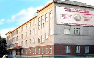 Penza State Technological University