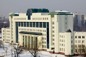 State University of Management Moscow