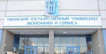 Ufa State Academy of Economics and Service