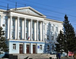 Altai State Academy of  Culture and Arts