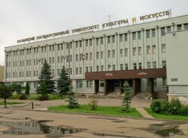Kazan State University of Culture and Arts