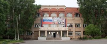 Kemerov State University of Culture and Arts