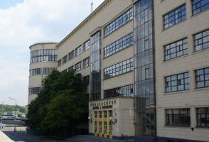 Moscow State University of  Design and Technology