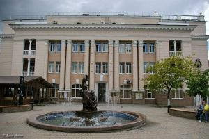 Rostov State Conservatory Academy named after S.V. Rahmaninov