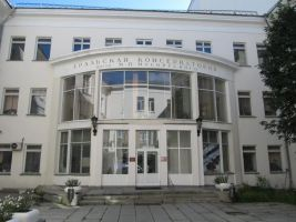 Ural State Conservatory Institute named after M.P. Musorgsky