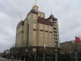 """Orenburg State University """"Faculty of Geology and Mineral Resources"""""""