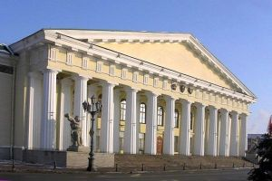 Saint Petersburg State Mining Institute named after G.V.Plekhanov (State University)