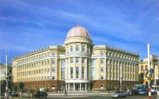 """Saratov State University """"Faculty of Geology"""""""