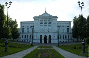 "Tomsk State University ""Geological Faculty"""
