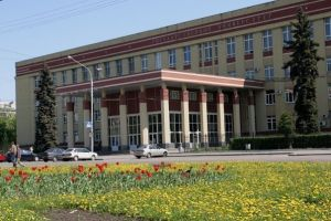 "Voronezh State University ""Faculty of Geology"""