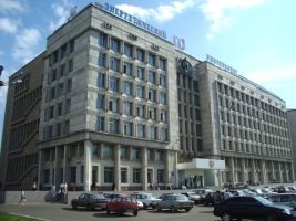Kazan State Power Engineering University