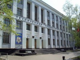 Komsomolsk-on-Amur State Technical University