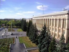 Magnitogorsk State Technical University named after G.I.Nosova
