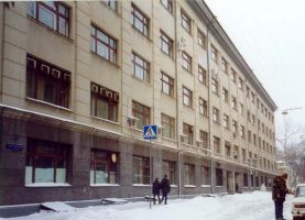 Moscow State Institute of Electronics and Mathematics