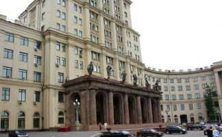 Moscow State Technical University (National Research University)