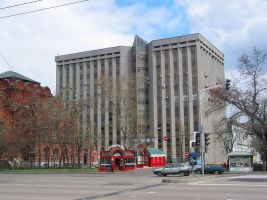 Moscow State University of Technology (STANKIN)