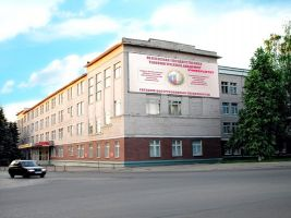 Penza State Technological Academy