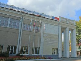 Saratov State Technical University named after Y.A. Gagarin