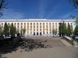 Tver State Technical University