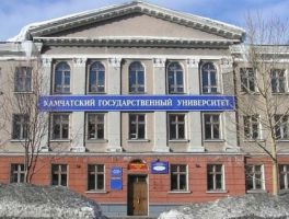 Kamchatka State University named after Vitusa Beringa