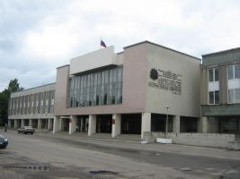 Leningrad State University named after A.S.Pushkin