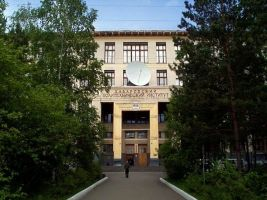 Khabarovsk State University named after N.P. Katanov