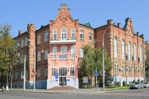 Kuban State University of Physical Culture, Sports and Tourism