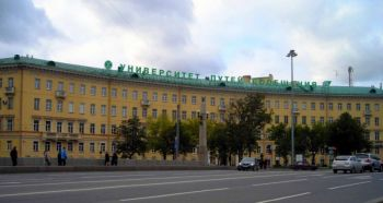 Petersburg State University of Transport named after Emperor Alexander I
