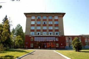 Siberian State University of Physical Culture and Sports