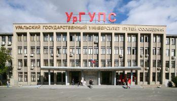Ural State University of Transport and Railway Transport