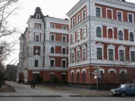 Blagoveschensk State Pedagogical University
