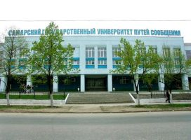 Samara State University of Transport and Railway Transport