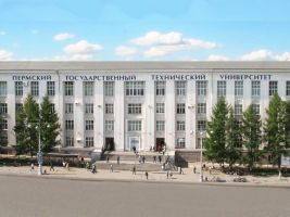 PERM NATIONAL RESEARCH TECHNICAL UNIVERSITY