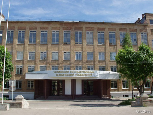 Ukhta State Technical University