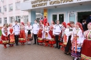 Russian-Chinese Festival