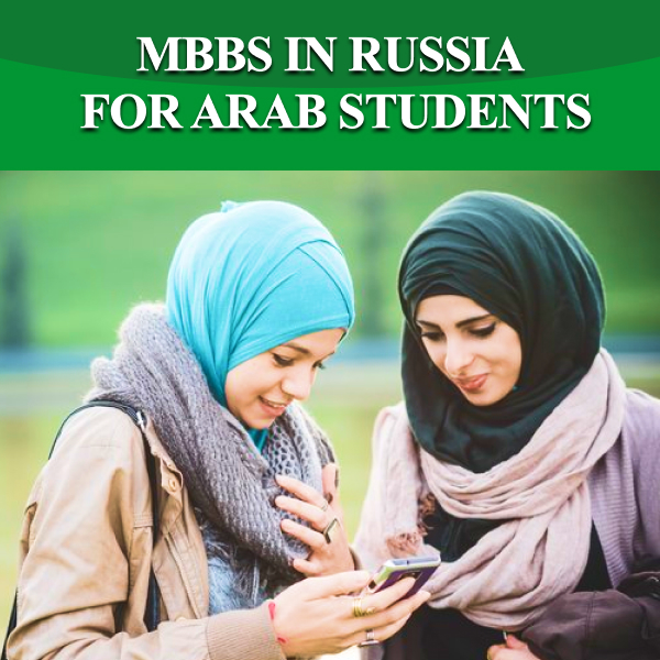 MBBS IN RUSSIA / FOR ARABIC STUDENTS