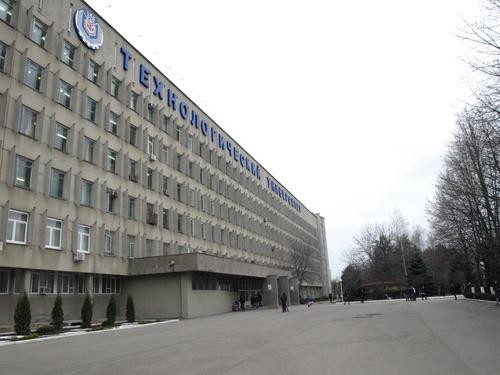 Kuban State Technological University Institute Of Food Technology Industry