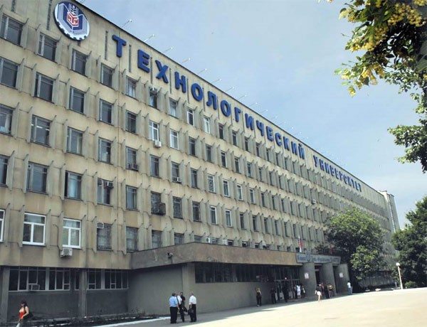 Kuban State Technical University Faculty Of Oil And Gas