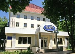 Kuban Institute of International Business and Management