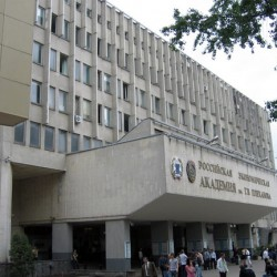 Russian Economics University named after G.V. Plekhanov