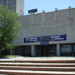Russian State University of Tourism and Service