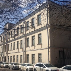 State University of Humanitarian Sciences Moscow