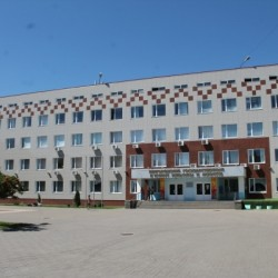 Belgorod State University of Arts and Culture