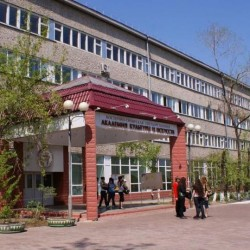 East Siberian State Academy of  Culture and Arts