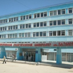Tula State Pedagogical University named after L.N. Tolstoy