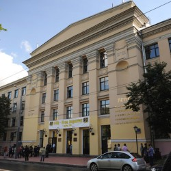 Russian State University of Cinematography named after S.A.Gerasimov