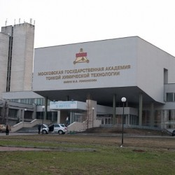 Moscow State University of Fine Chemical Technologies named after M.V. Lomonosov