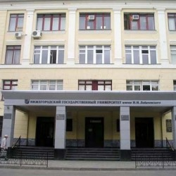 "Nizhegorod State University ""Chemical Faculty"""