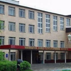 Nizhnekamsky Chemical Technological Institute