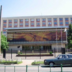 """Russian State University of Oil and Gas named after I.M.Gubkin """"Chemical Faculty"""""""